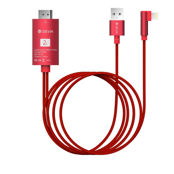 Storm series HDMI Cable (HDMI to lightning)