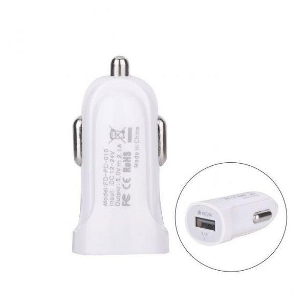 Smart Series USB Car Charger (2.1A 1USB)